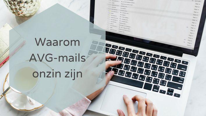 Waarom de AVG e-mails onzin zijn